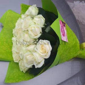 Доставка цветов в Харькове.