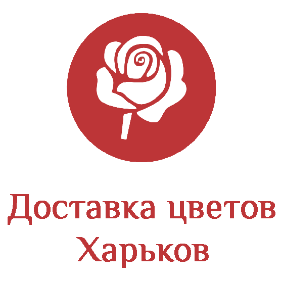 Доставка цветов Харьков фото